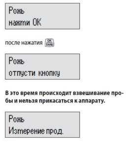Изображение №2 - Влагомер Draminski GMDM - Элтемикс Агро