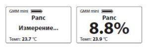 Изображение №6 - Влагомер Draminski GMM mini - Элтемикс Агро