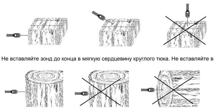 Изображение №1 - Влагомер кормов Wile 500 с компенсацией плотности тюка - Элтемикс Агро