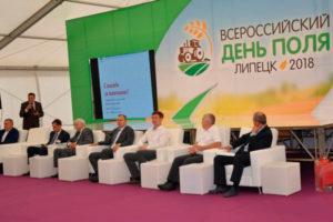 Изображение №2 - Компания Элтемикс приняла участие во Всероссийском дне поля - Элтемикс Агро