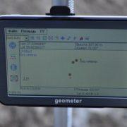 Фото 3 Комплект GNSS с геодезической точностью: Base + Rover RTK L1 + контроллер ГеоМетр S5 Bluetooth