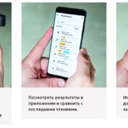 Фото 4 Влагомер зерна C-PRO с функцией подключения к смартфону