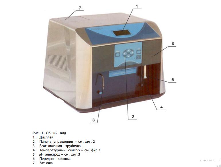 Изображение №1 - Анализатор молока Ecomilk Total 120 с - Элтемикс Агро