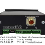 Фото 2 Термогигрометр ИВТМ-7 /1-Щ-2А (USB)