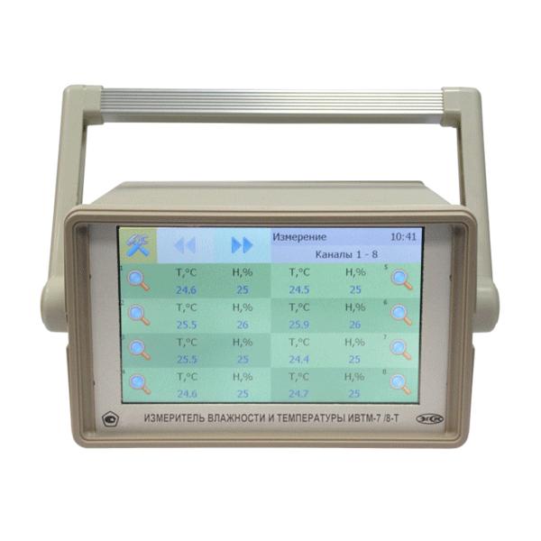 "Фото 1 Термогигрометр ИВТМ-7 /8-Т-16Р (Ethernet, 7"")"